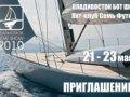Вторая международная выставка «Vladivostok Boat Show 2010».
