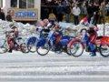 Результаты Первенства ДВФО по мотогонкам на льду