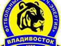 Матч «СКА-Энергия» - «Луч-Энергия» пройдет в Москве