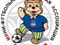 Пять приморских команд попали в финал всероссийских соревнований по мини-футболу