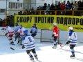 Команда хоккеистов Комсомольска-на-Амуре проиграла хабаровскому «Амуру»