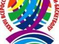 Всероссийский фестиваль по мини-баскетболу