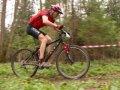 «Кросс кантри марафон» на велосипедах стартует в Южно-Сахалинске 18 июля