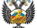 В Сочи обсудят реализацию Стратегии развития физической культуры и спорта в РФ на период до 2020 года