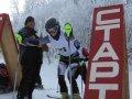 Второй этап Первенства Приморского края по горнолыжному спорту в Арсеньеве. Результаты