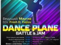 DANCE PLANE - BATTLE & JAM