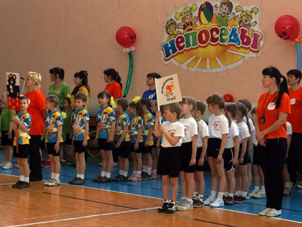 Конкурсы для команд в школе 14 18