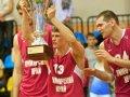 Сегодня Кубок Суперлиги прибывает во Владивосток!