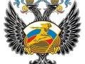 В Улан-Удэ пройдет Межрегиональный Байкальский спортивный форум «Мы любим спорт»