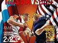 Международный турнир по силовому экстриму PACIFIC STRONG: Russia VS USA