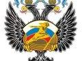 В РФ создан Федеральный научный центр в области физической культуры и спорта