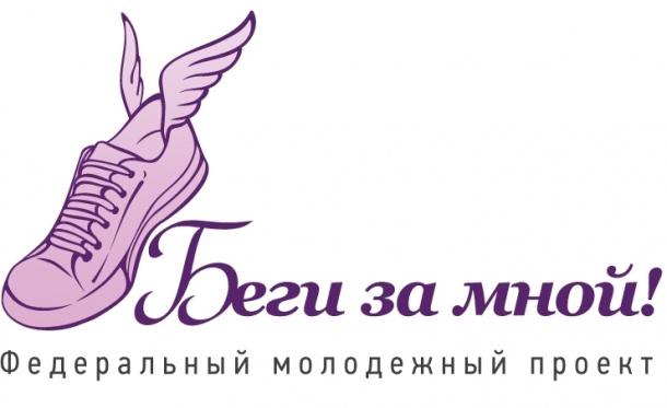 выставки здорового питания в москве 2017