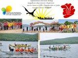 "День молодежи во Владивостоке отметят гонками на ""драконах"""