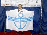 Бронзу первенства России по каратэ взяла спортсменка из Находки
