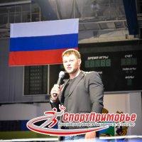 Финал Кубка России во Владивостоке стал грандиозным спортивным праздником для всех любителей единоборств. Фоторепортаж Константина Карпова, 2 часть