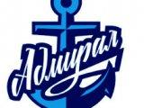 Болельщиков «Адмирала» приглашают приобрести абонементы на домашние игры