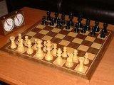 Сахалинские шахматисты готовы завоевывать медали