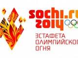 Эстафету Олимпийского огня во Владивостоке покажут в прямом эфире