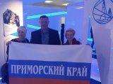 Экспозицию Приморья в Сочи посетили больше 100 тысяч человек. Фото