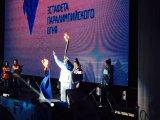 """Этап Эстафеты Паралимпийского огня завершился грандиозым праздником спорта в """"Фетисов Арене"""""""