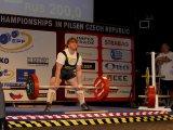 Приморская спортсменка Валерия Тимощук стала чемпионкой России по пауэрлифтингу