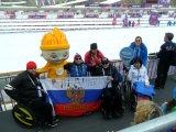 Приморская делегация инвалидов возвращается из Сочи. Фото