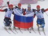 Сборная России уверенно лидирует в общекомандном зачете сочинской Паралимпиады после четырех дней