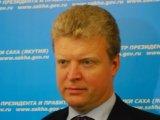 Президент компании «Алроса» Федор Андреев возглавил Попечительский совет Федерации спортивной борьбы России