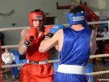 Первенство ДВФО по боксу среди юношей завершилось в Уссурийске. Фото