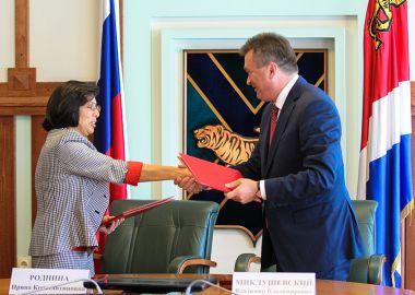 Владимир Миклушевский и Ирина Роднина подписали соглашение о развитии школьного спорта