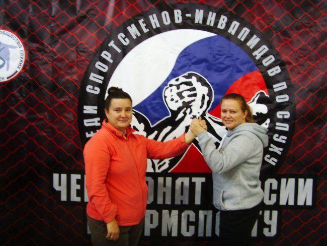 Стала абсолютной чемпионкой россии