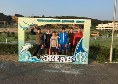 Юные кудоисты Дальнего Востока участвуют в спортивной смене в ВДЦ «Океан»