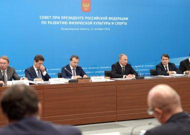 Владимир Путин провел заседание Совета по развитию физической культуры и спорта, 1 часть