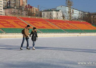 15 декабря во Владивостоке открываются катки на стадионе «Авангард» и на станции Санаторной