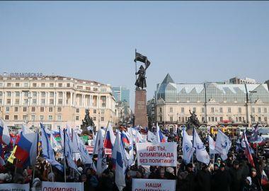 Почти 4 тысячи приморцев пришли подержать российских спортсменов-олимпийцев