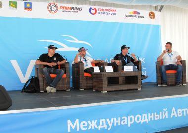 Дрифт-сентябрь в Приморье – что приготовил V D1PrimRing GP