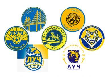 Болельщиков «Луча» приглашают проголосовать за новый логотип клуба