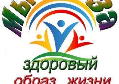 Во Владивостоке прием заявок на конкурс по пропаганде ЗОЖ продлили до 29 июня