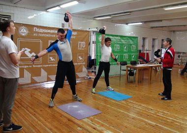 Второй краевой фестиваль «Готов к труду и обороне» среди трудовых коллективов пройдет во Владивостоке