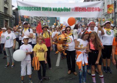 В Приморье пройдет международный пешеходный Марш мира «Россия - Азия»