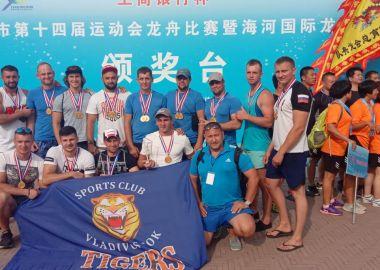 Гребцы команды «Тигры Владивостока» выиграли «Кубок города Тяньцзинь»