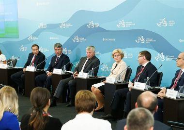 Павел Колобков принял участие в панельной сессии «ГЧП в спорте: новые возможности для инвесторов»