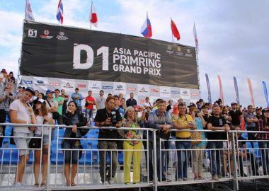 «Море» розыгрышей и развлечений ждут гостей дрифт-битвы Asia Pacific D1 Primring GP 2018