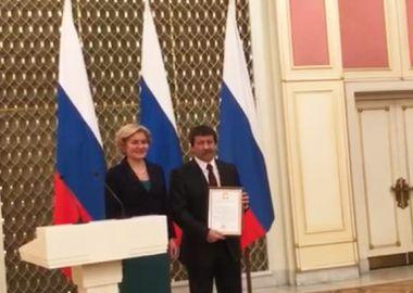 Александра Аксенова наградили Благодарностью Президента России за развитие самбо