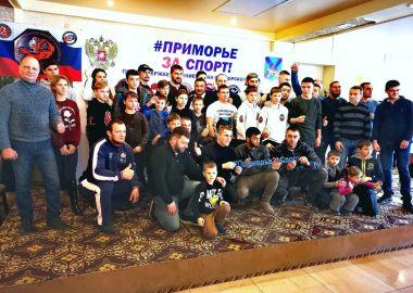 Мастер боевых искусств Виталий Минаков встретился с находкинскими спортсменами