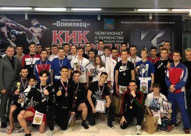Приморские кикбоксеры разыграли награды краевого турнира