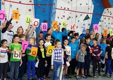 Владивостокцы приняли участие во всероссийской акции «Отцовский патруль. Мы ГоТОвы!»