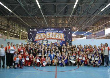 Команда школьников из Арсеньева стала победителем краевого этапа «Кэс-Баскет»