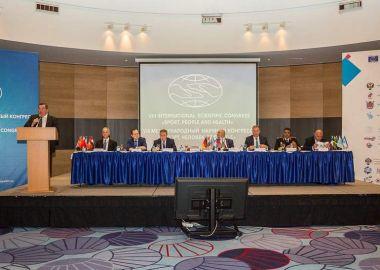 IX Международный научный Конгресс «Спорт, Человек, Здоровье» пройдет 25-27 апреля в Санкт-Петербурге
