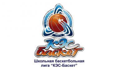 Лучшая команда Дальнего Востока определится в финале Школьной лиги «КЭС-БАСКЕТ» 7 марта во Владивостоке